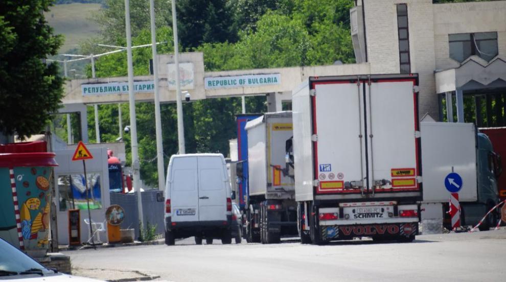 Бързи тестове за шофьорите на камиони на ГКПП...