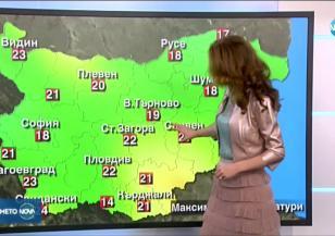Прогноза за времето (02.06.2020 - обедна емисия)