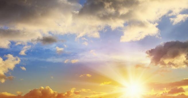 Днес преди обяд ще е предимно слънчево. След обяд ще