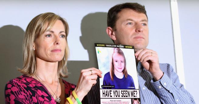 Германската полиция разкри в сряда, че е идентифицирала нов заподозрян