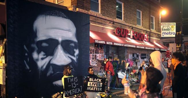 Афроамериканецът Джордж Флойд, който почина след задържането си от полицията