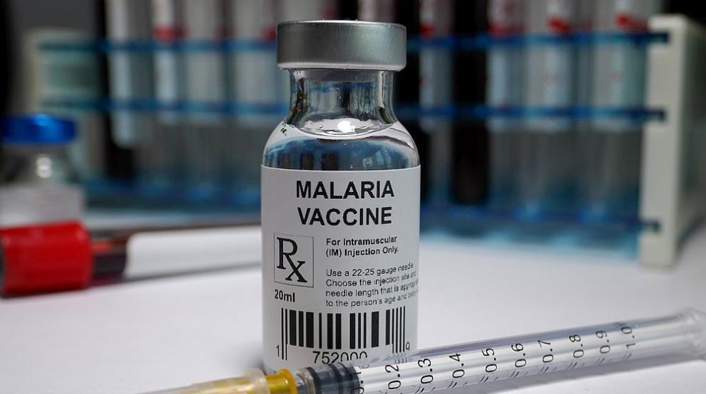 Изследване в САЩ показа, че лекарство против малария...