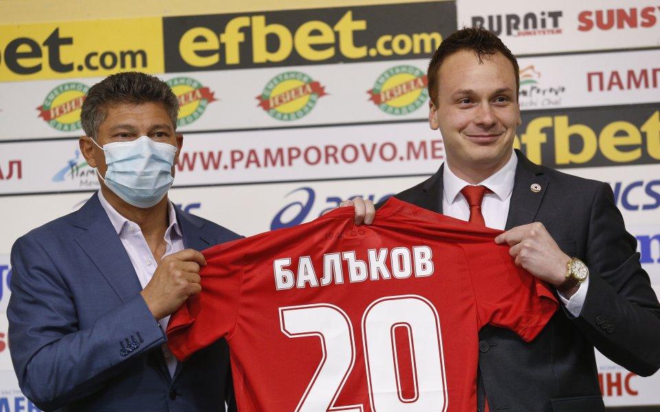 На официалната пресконференция ЦСКА 1948 представи своя нов треньор -