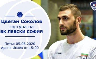 Цецо Соколов гостува на волейболния Левски