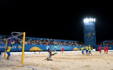Комисията по плажен футбол се събира, за да уточни календара