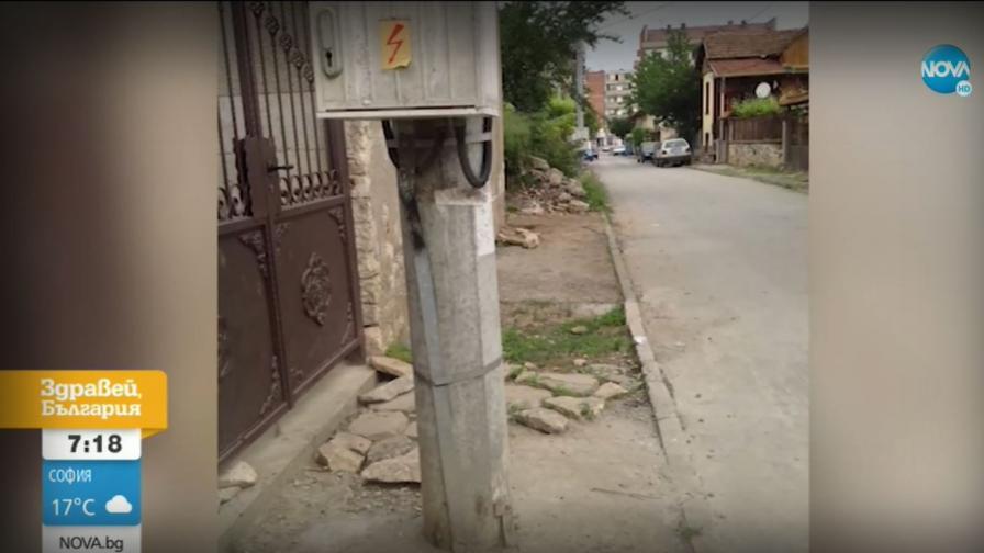 Абсурд: Електрически стълб запушва входа на къща