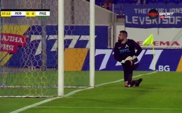 Левски - Лудогорец 0:0 /25-ти кръг, първо полувреме/