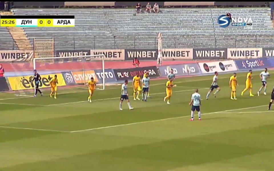 Дунав Русеи Арда Кърджали завършиха при резултат 0:0 в мач