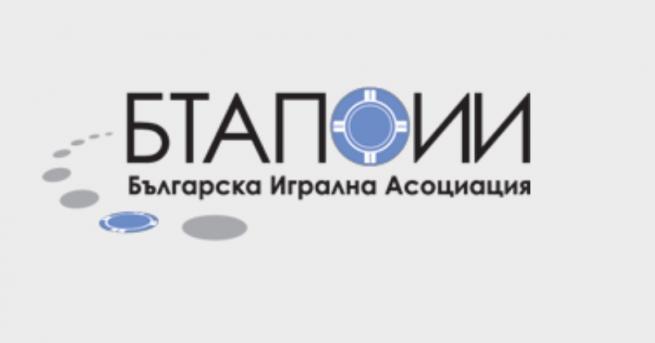 България Игралната индустрия: Предлаганите промени са лобистки Забраната за функциониране