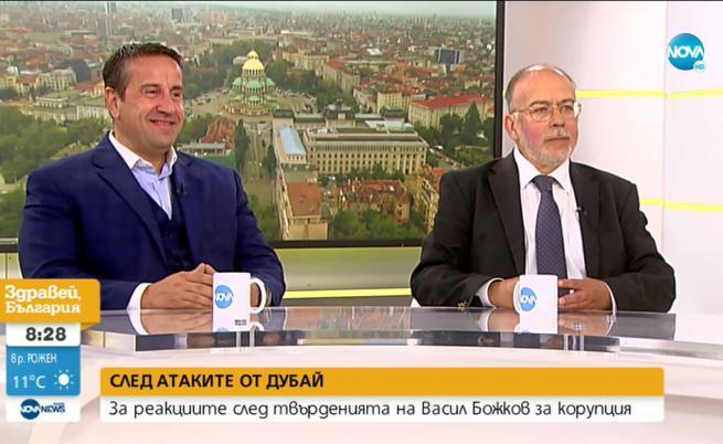 Политолог за Божков: Без съмнение това е опит за удар срещу кабинета