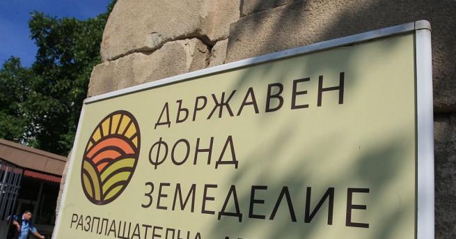 Тричленен състав на Върховния административен съд обяви за нищожна Методика