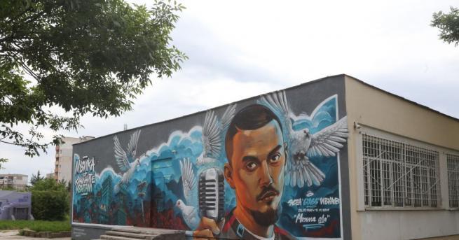 Столично училище почете паметта на рапъра G Dogg с графит.