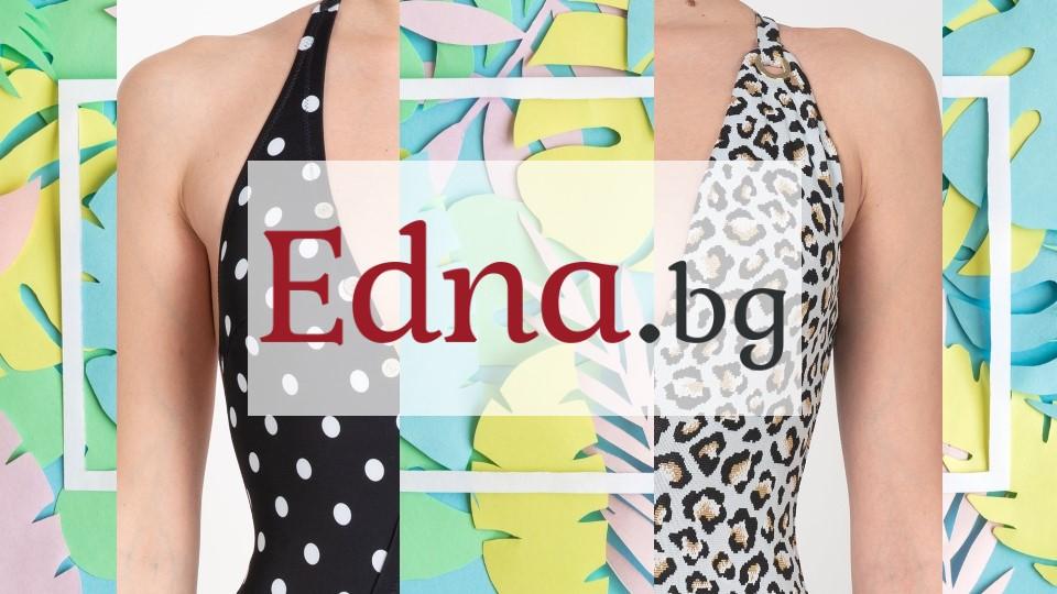 edna облича