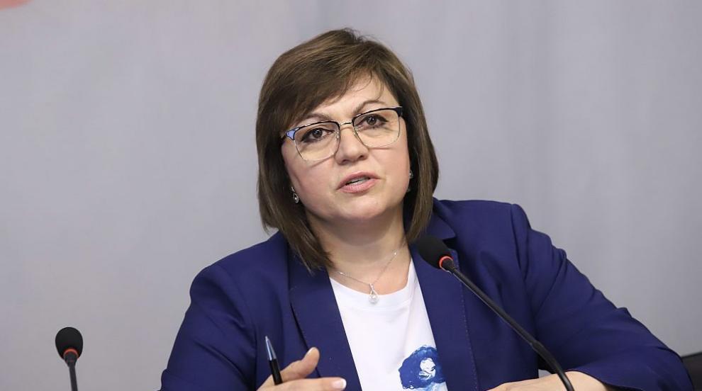 Нинова обвини Караянчева и Борисов, че са абдикирали