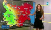 Прогноза за времето (11.06.2020 - сутрешна)