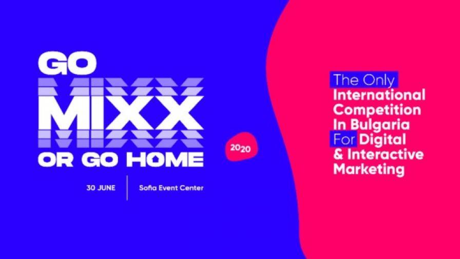 Трима са финалистите на IAB MIXX Awards EUROPE 2020