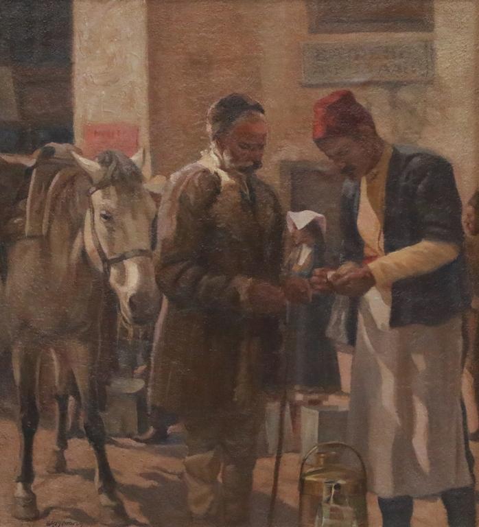 <p>Афуз Али майстор на кафе в София (срещу джамията)</p>