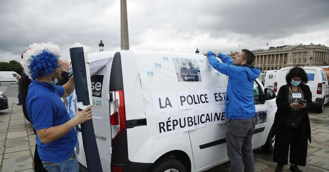 Дневни полицаи в цяла Франция хвърлиха белезниците си на земята,