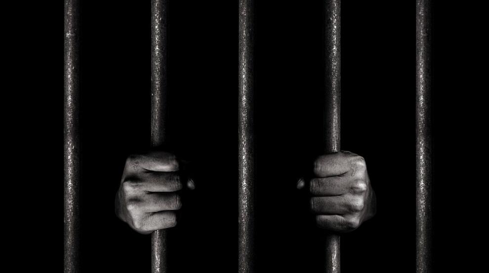 Българин осъден в Кентъки за пране на пари за милиони...