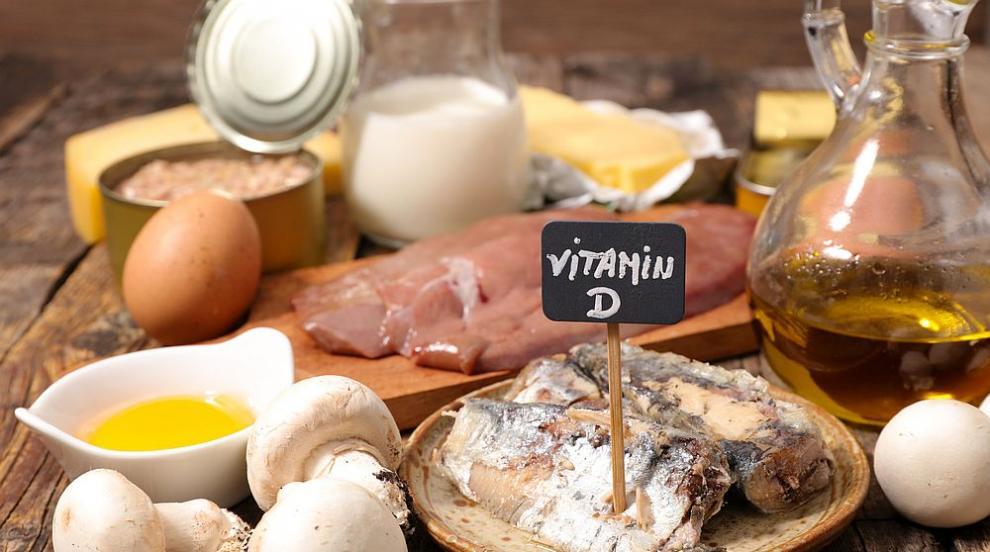 Защо е толкова важен витамин D? (ВИДЕО)