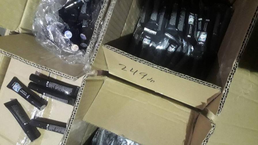 Над 4 800 контрабандни козметични продукти бяха иззети на Летище София