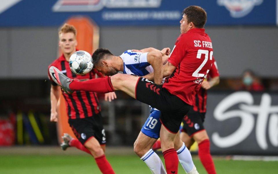 Фрайбург победи Херта Берлин с 2:1 в двубой от 32-ия