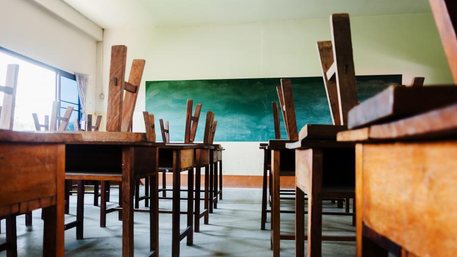 Родители в Разградско не пускат децата си на училище... но не заради коронавируса