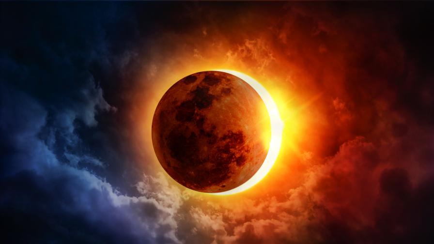 Как ще ни се отрази слънчевото затъмнение
