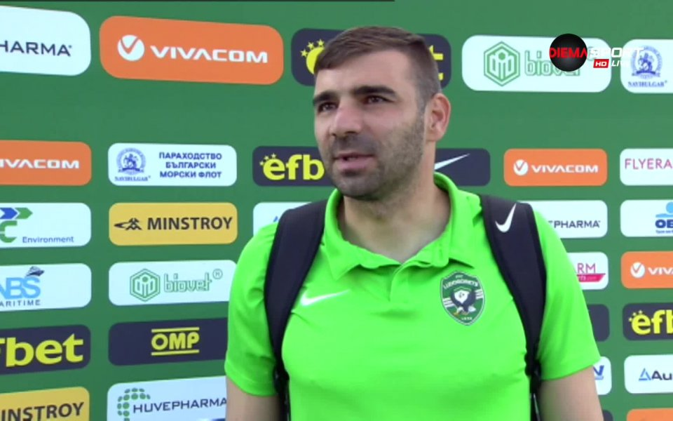 Вратарят на Лудогорец Владислав Стоянов бе щастлив след спечелването на