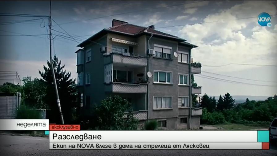 В дома на стрелеца от Лясковец: Майка му не чисти куршумите и кръвта по стените