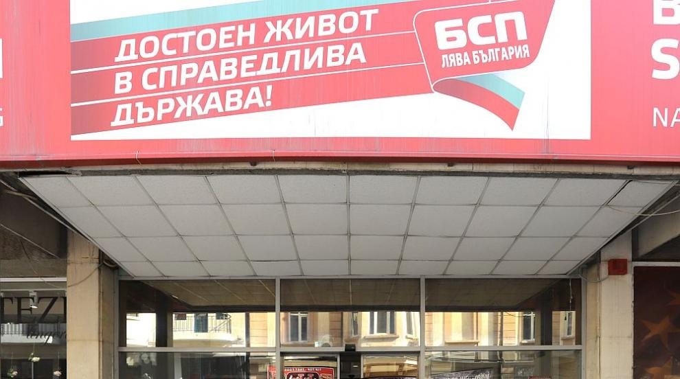Свиленски: Станишев каза за губения печат, като видя,...