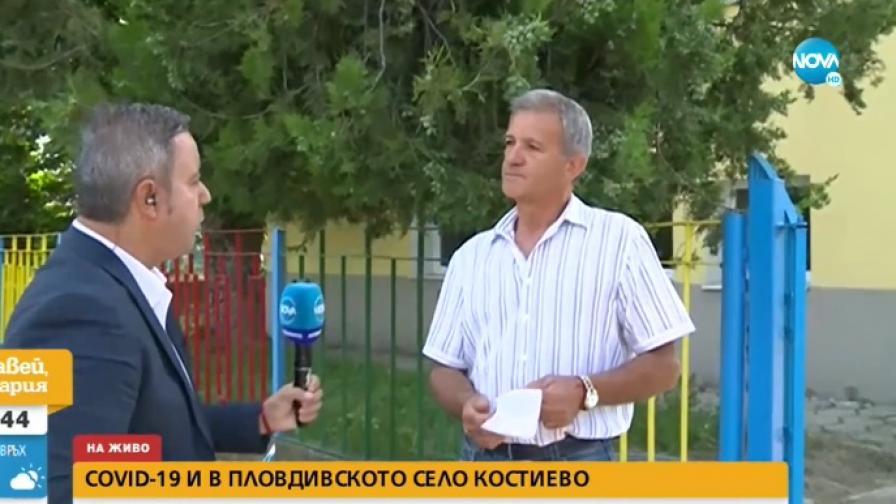 Пастор от Костиево е заразен с COVID-19