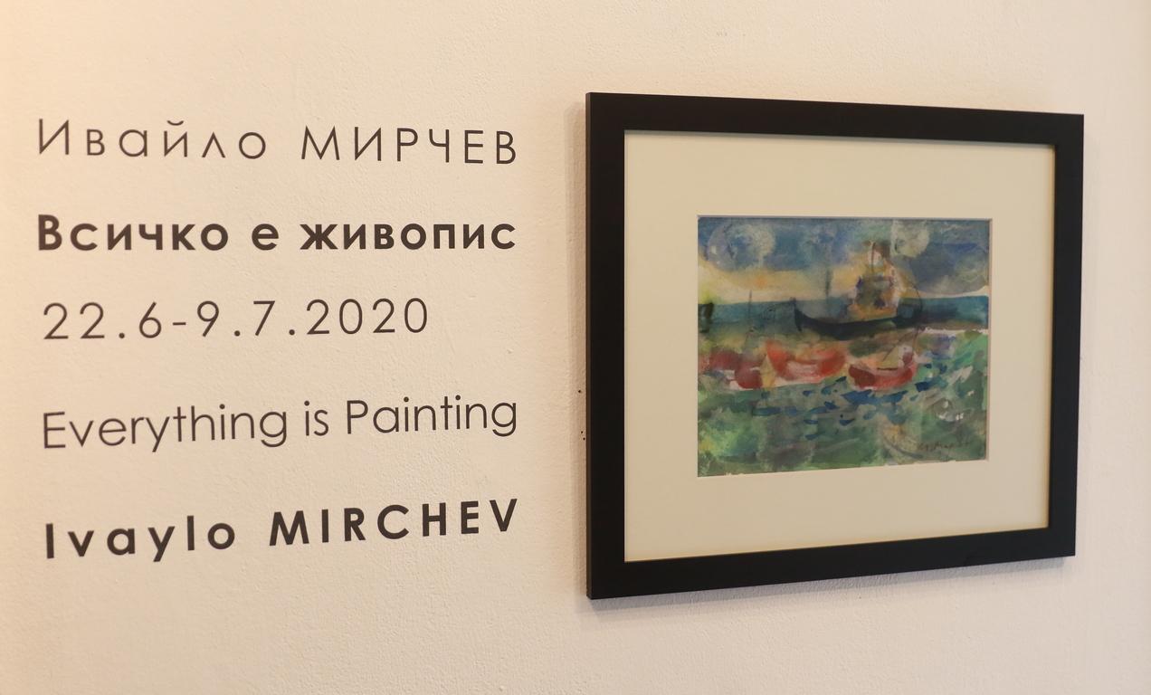 <p>Юбилейната изложба живопис на Румен Малчев, може да бъде видяна от от 22 юни до 6 юли 2020 г. в Галерия &bdquo;Астри&rdquo; на ул. &bdquo;Цар Самуил&ldquo; №34 в София, като се спазват всички необходими мерки за безопасност</p>