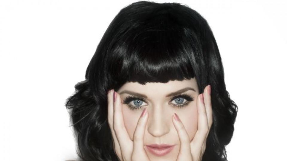 """Шесткратно номинираната за """"Грами"""" певица Кейти Пери също се доверява на Eylure"""
