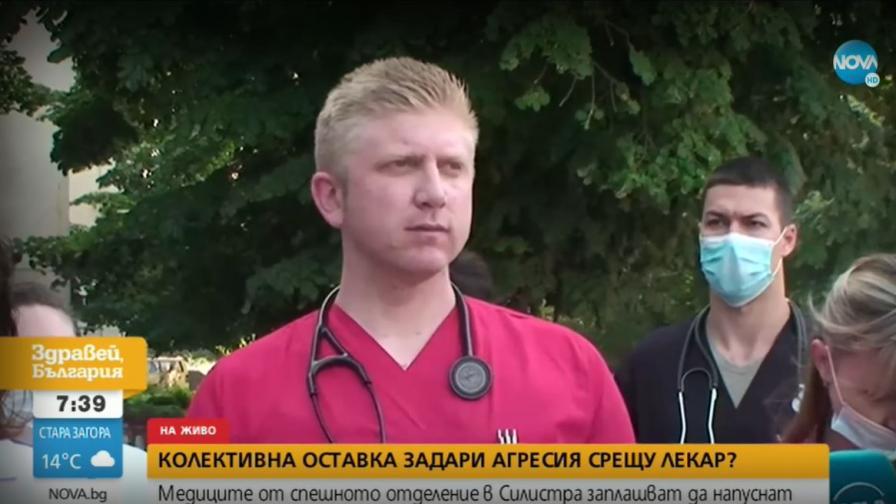 След агресия срещу лекар: Медици заплашват да напуснат