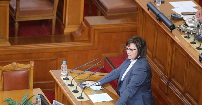 БСП ще внесе вот на недоверие към правителството за корупция