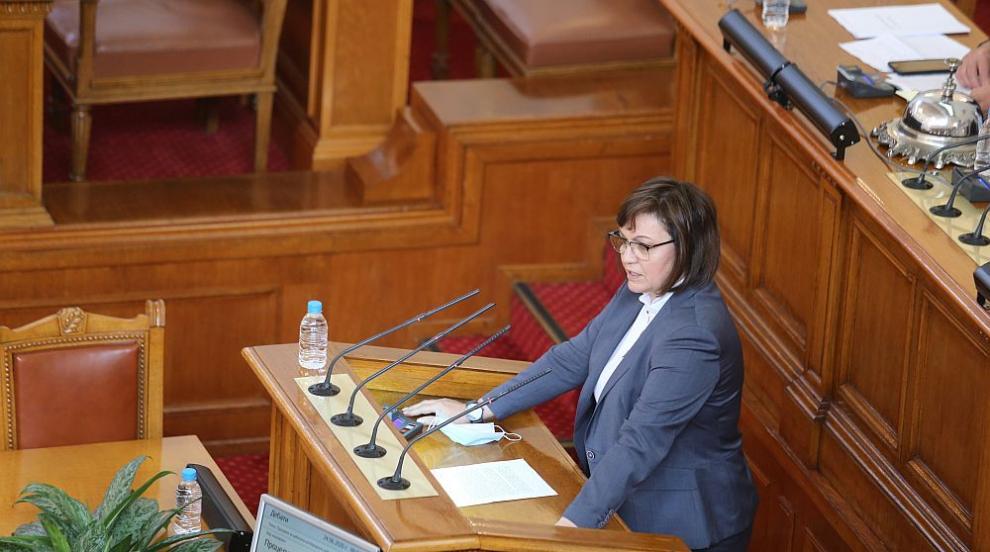 Поне 20 депутати от БСП допринесоха за провала на...