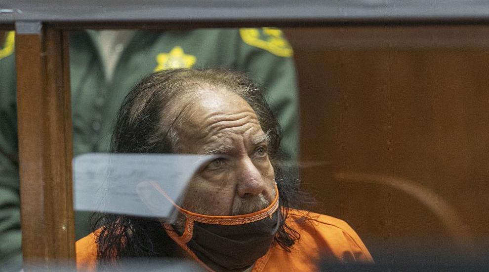 Порнозвездата Рон Джереми се обяви за невинен по...