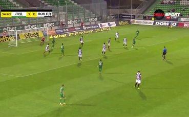 Лудогорец - Локомотив Пд 4:0 /първо полувреме/