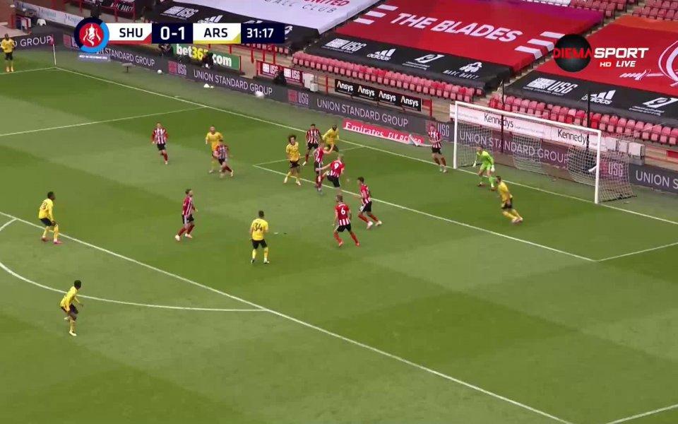 Арсенал води с 1:0 в гостуването си на Шефилд Юнайтед