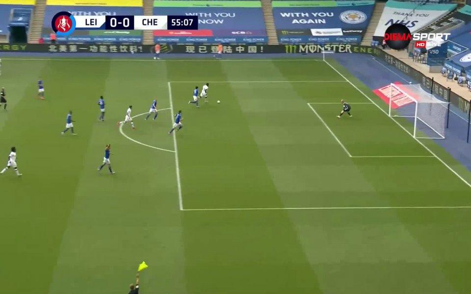 Отборът на Челси надви с минималното 1:0 Лестър и е