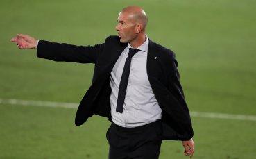 Реал остана без звезда за мача с Бетис