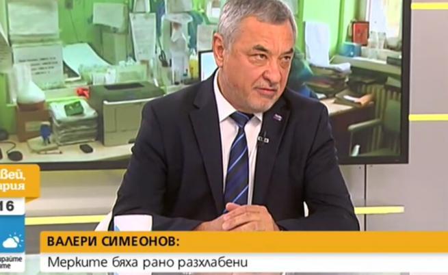 Валери Симеонов: Мерките бяха разхлабени твърде рано