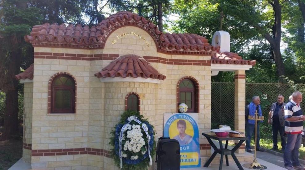 49 години от смъртта на великите Гунди и Котков