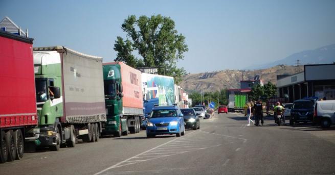 Трафикът на граничния контролно-пропускателен пункт