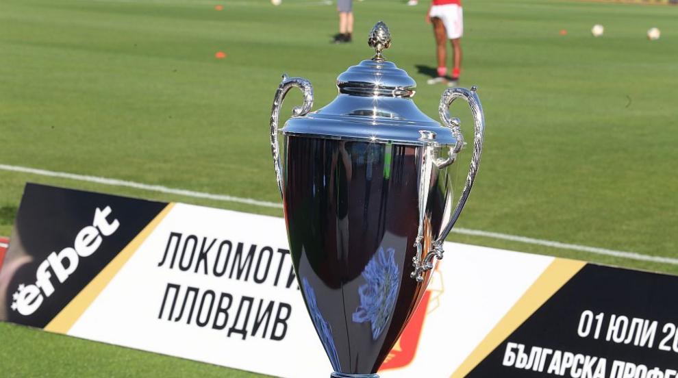 Локомотив (Пловдив) грабна Купата на България след...