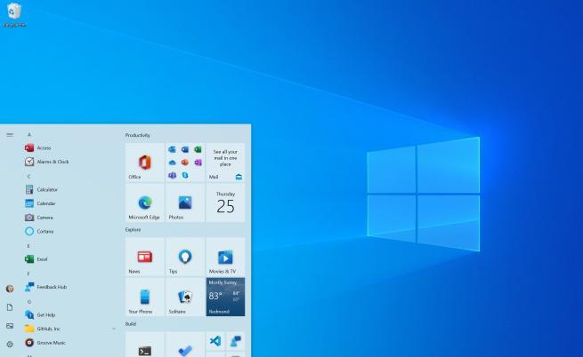 Microsoft представи новото Start меню за Windows 10