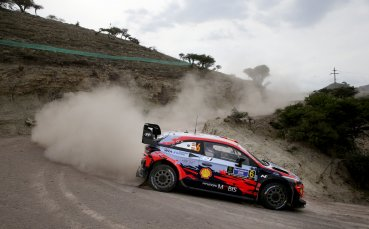 Обявиха къде ще се рестартира WRC