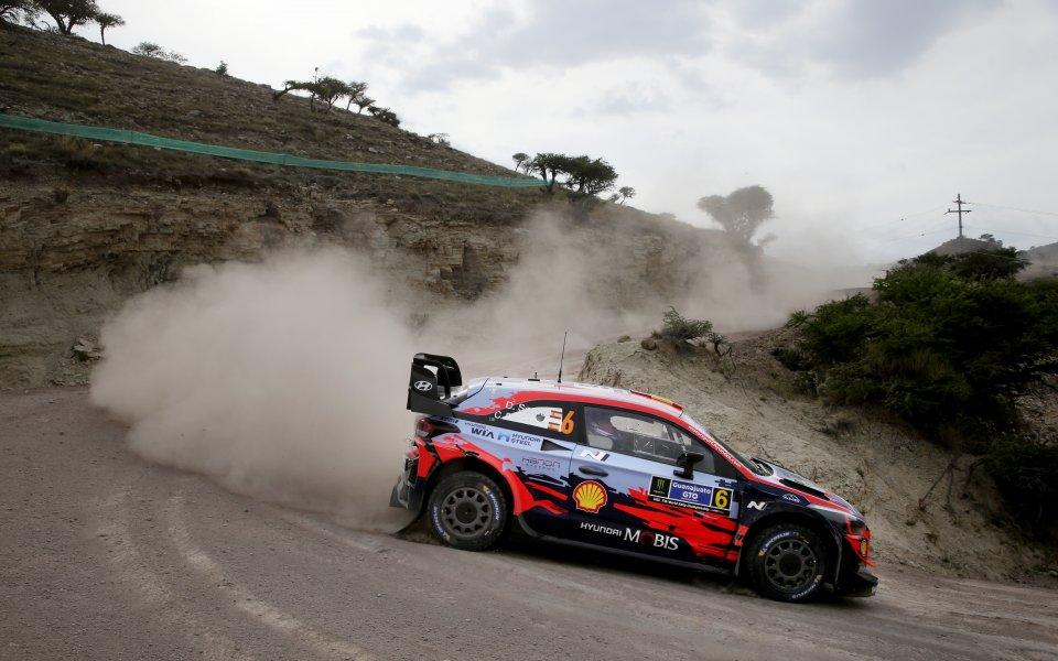 Вече е известно последното състезание в WRC през този сезон