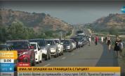 Километрична опашка на границата с Гърция